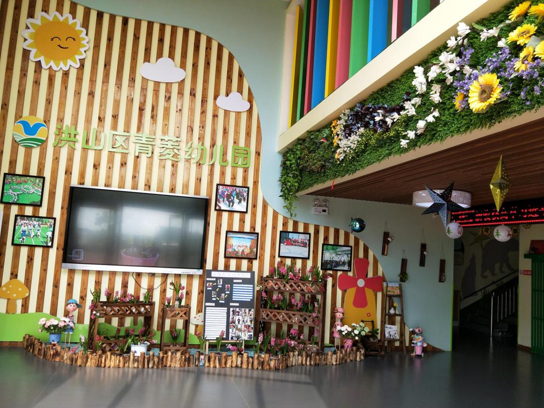 我和我的学校|武汉市洪山区青菱幼儿园园长冯刚:生态教育【21期】