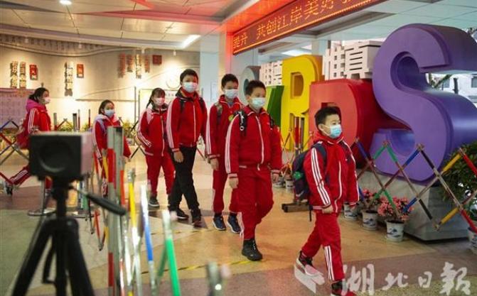 武汉市各中小学 、幼儿园开学