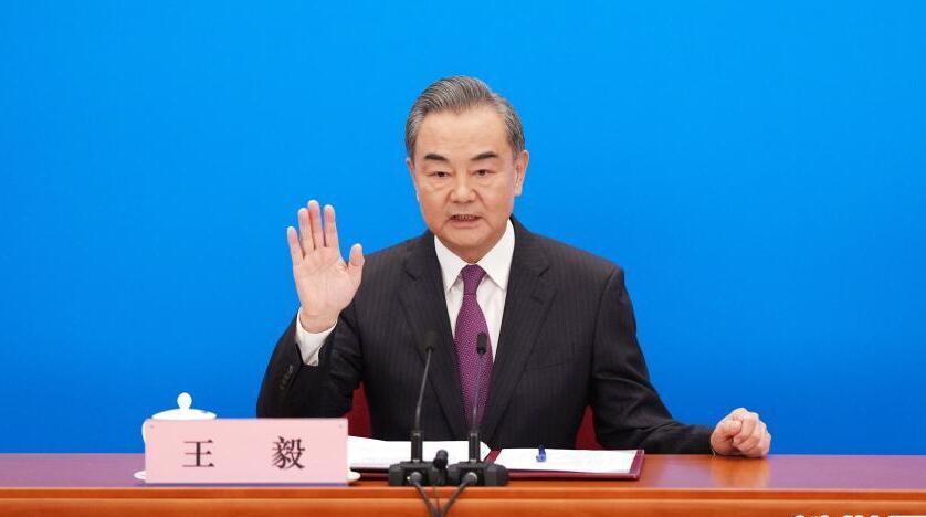王毅就中国外交政策和对外关系回答中外记者提问
