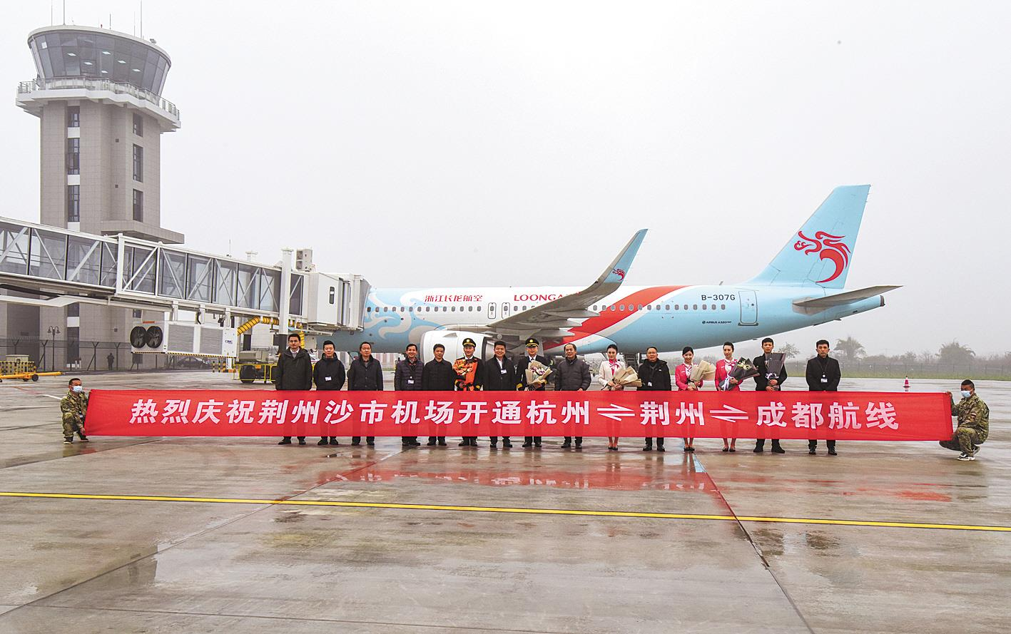 沙市机场新开通多条国内航班