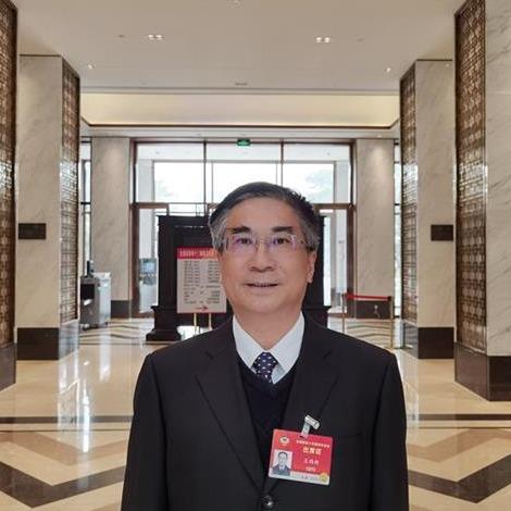 全国政协委员王焰新:加强地质工作,提升国家资源与环境安全治理能力