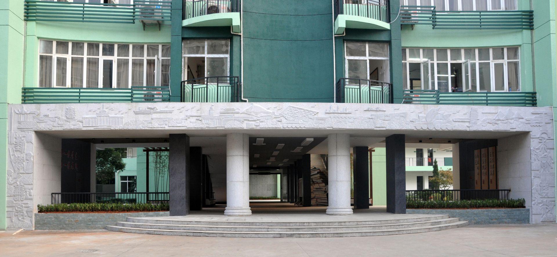 我和我的学校|武汉市汉铁初级中学党支部书记张明辉:高质发展【67期】