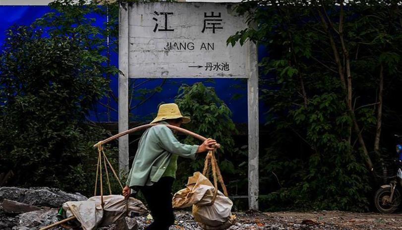 武汉拆除最后一段老京汉铁路