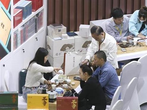 第10届武汉国际茶产业博览会开幕