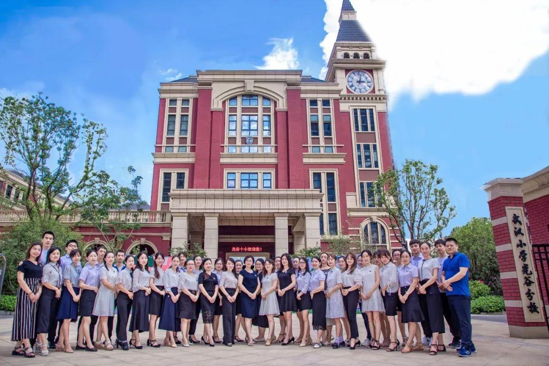 我和我的学校|武汉市光谷第十小学(武汉小学光谷分校)党支部书记周蕾:万物有时【62期】