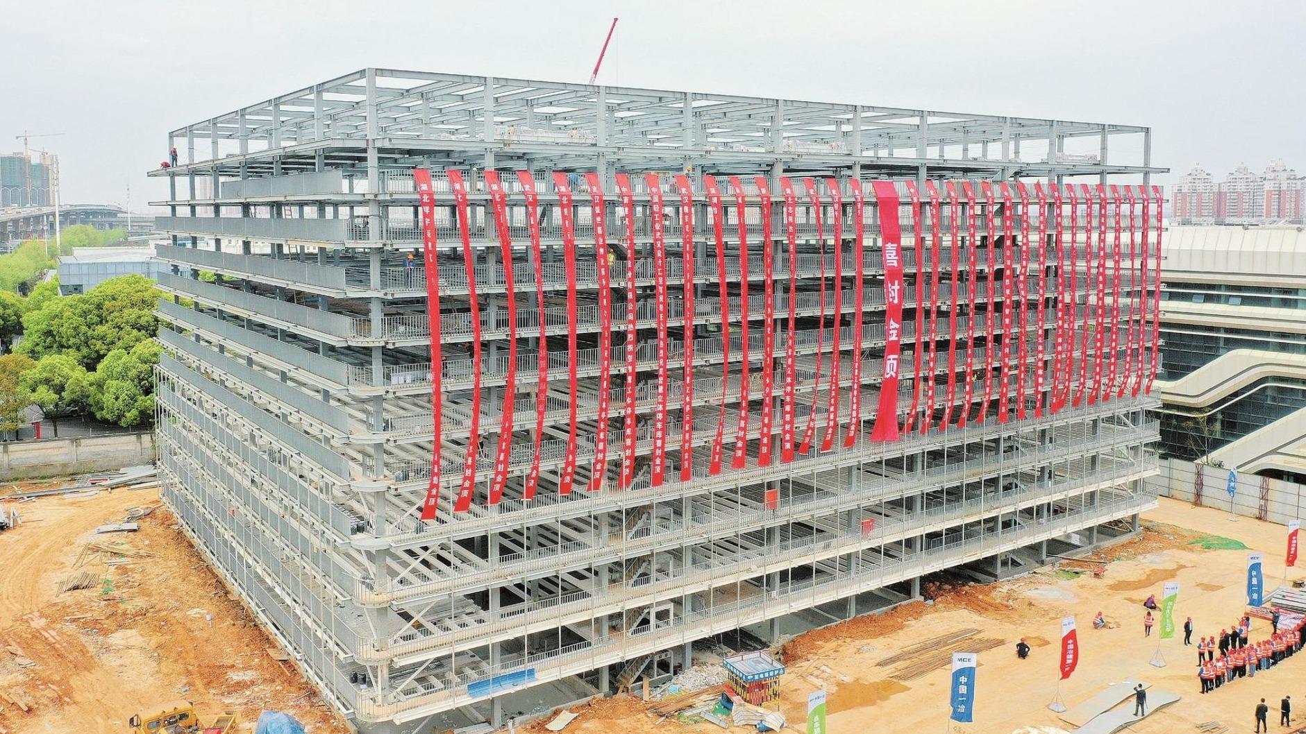 华中最大智慧立体车库封顶 可供1186个停车位