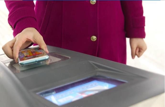 武汉地铁最快年中可支付宝、微信扫码过闸