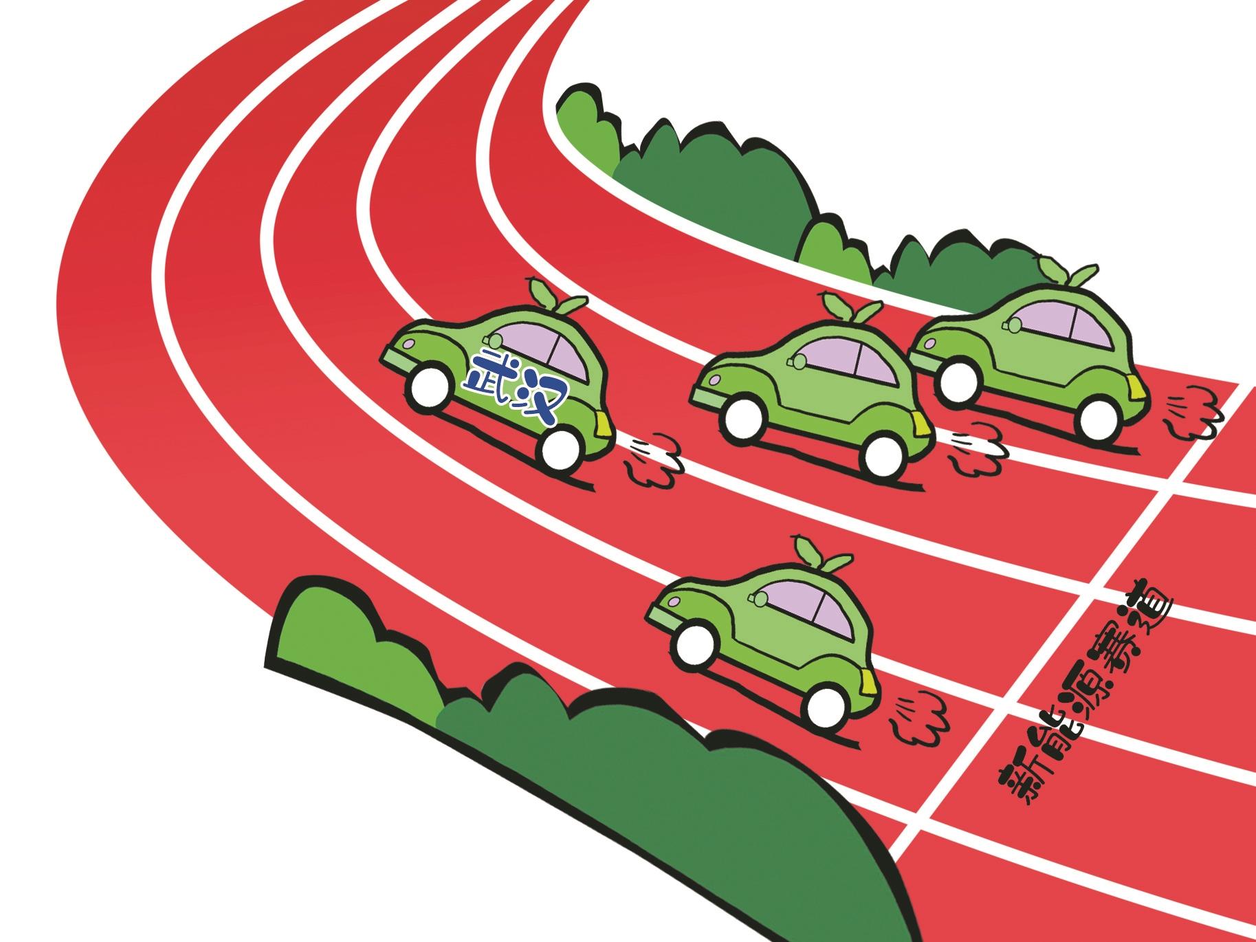 东风绘岚图 小鹏签武汉 湖北在新能源车赛道上加速突围