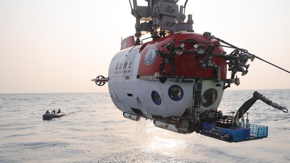 深海高性能传感探测设备2021年度首次海试完成