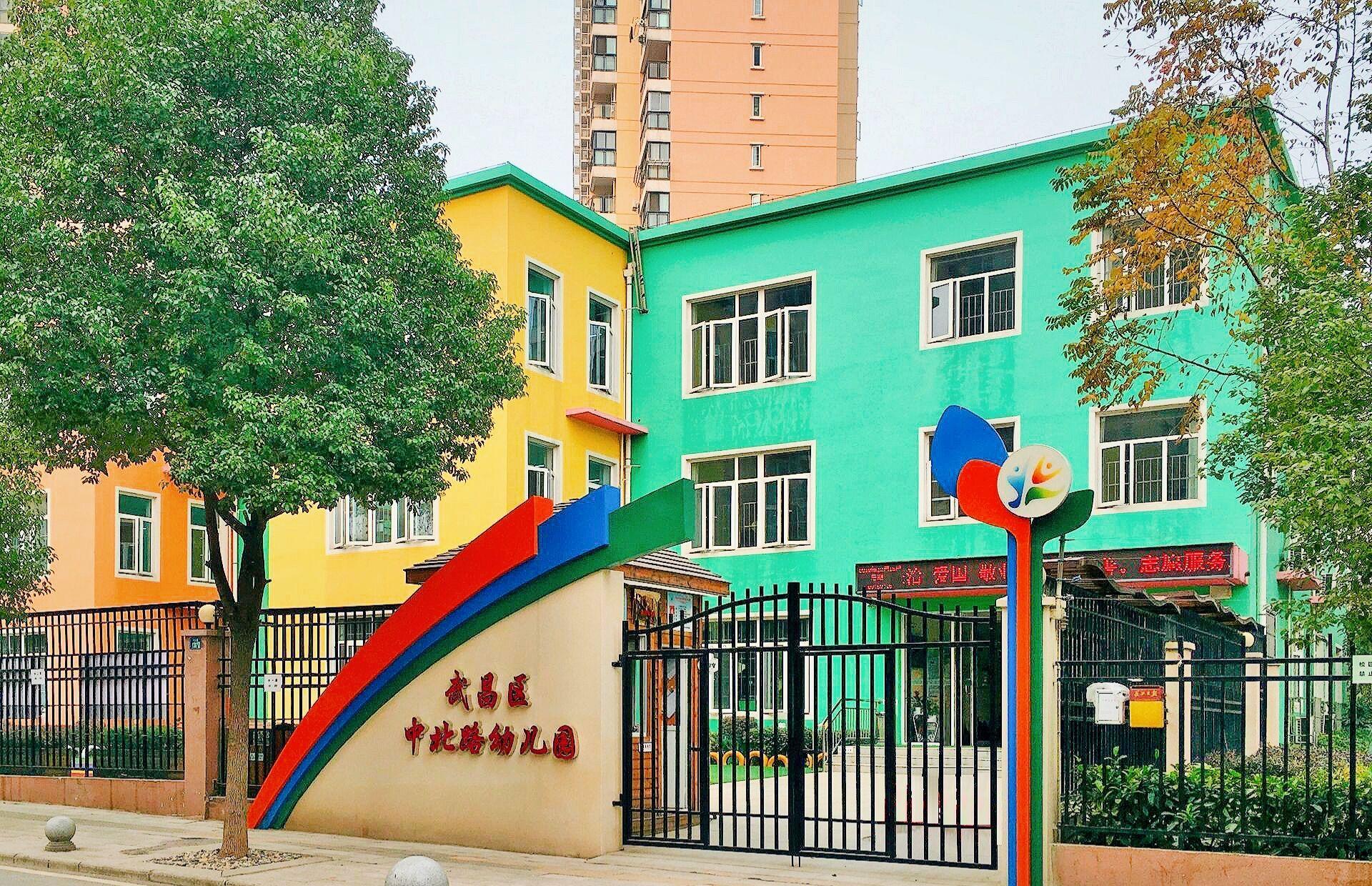 我和我的学校|武汉市武昌区中北路幼儿园园长姜华:快乐成长【68期】