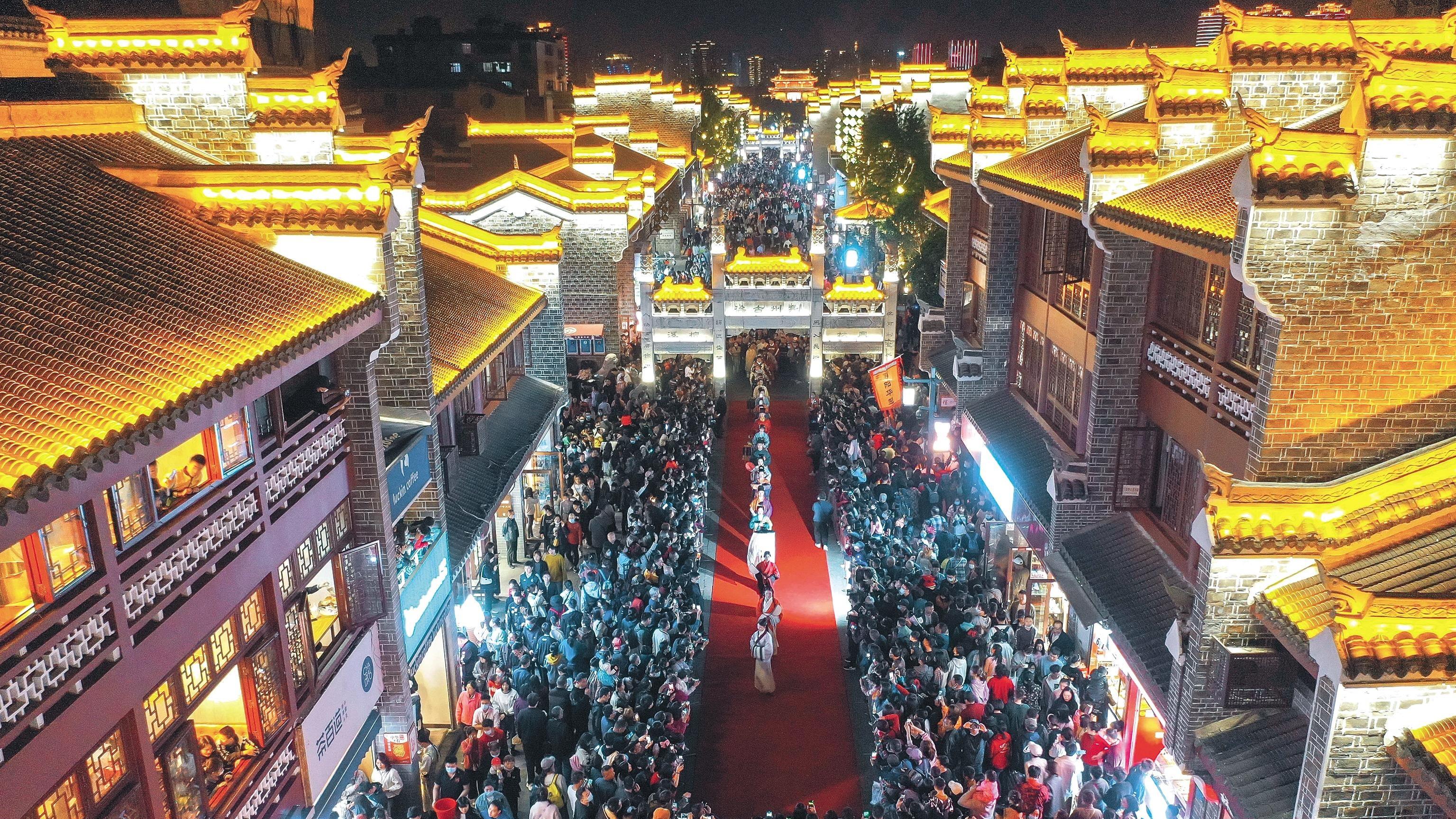襄城启动升级版夜经济