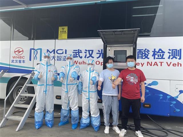 武汉光谷®核酸检测车奔赴云南瑞丽抗疫一线