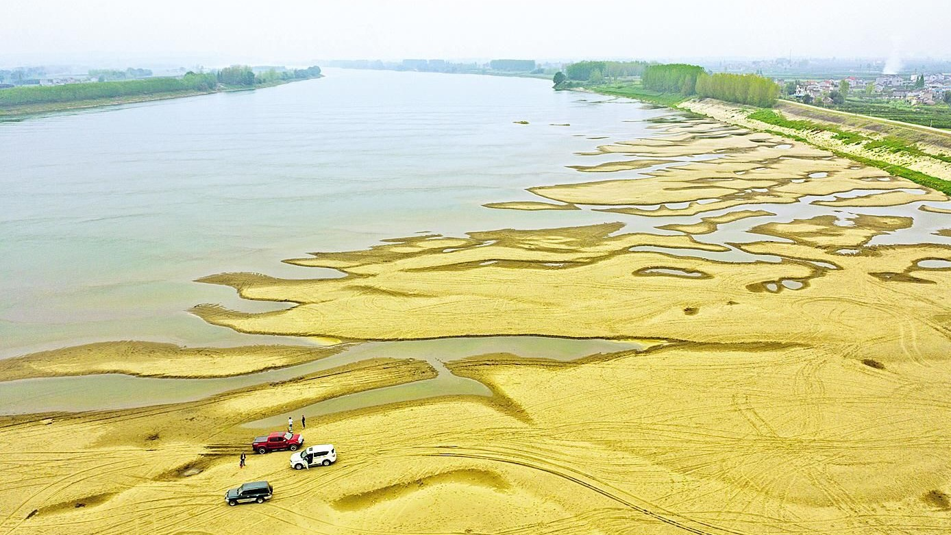 长江岸线沙浪奇观