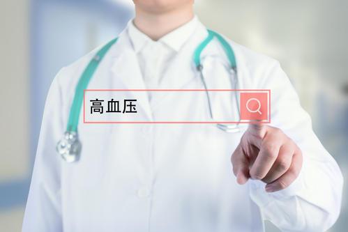 世界高血压日|十大高血压防治谣言要警惕