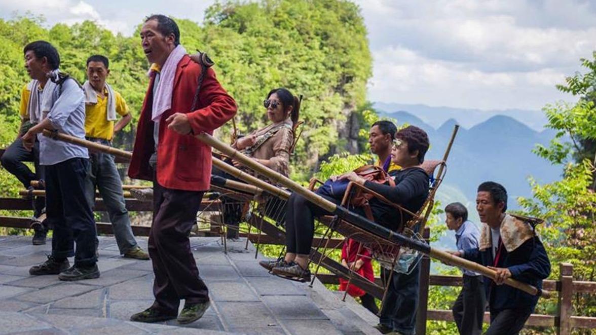 悬崖绝壁山村走出年收入近10万的峡谷轿夫