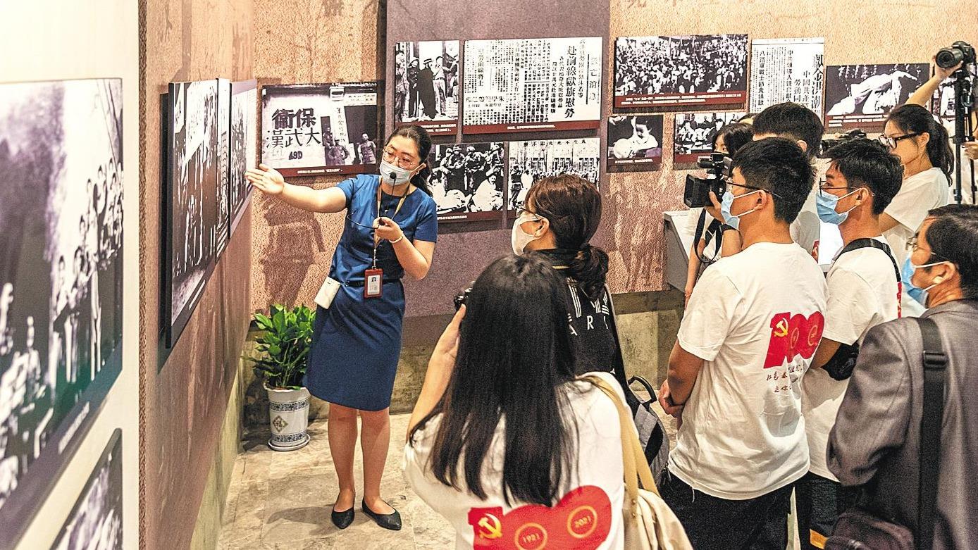 八路军武汉办事处旧址恢复开放