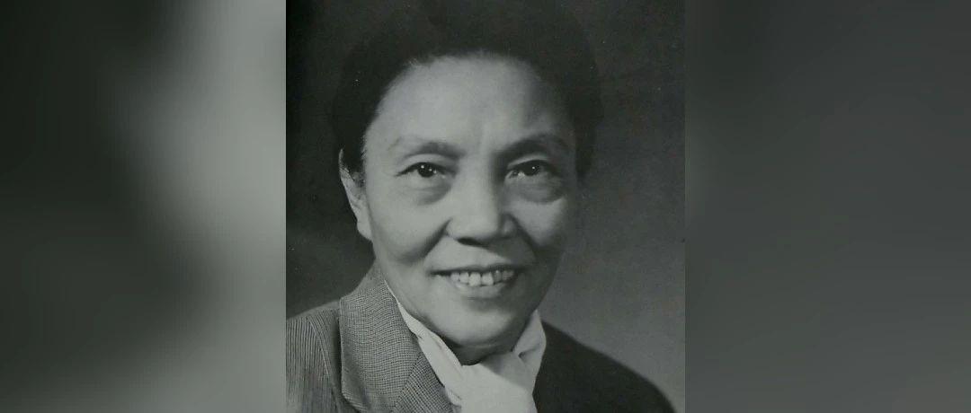 今天,纪念这位中国妇女运动的卓越领导者