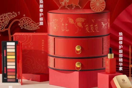 【楚风国潮】今年,马应龙和bt365官网:省博物馆联名啦!