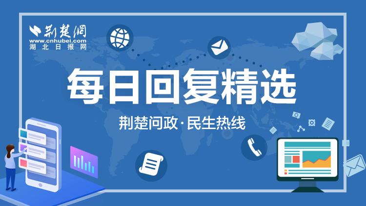 武汉华生城首府将排查部分连廊雨天积水问题