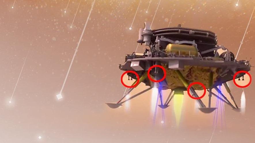 """""""纺大制造""""助力天问一号着陆火星"""