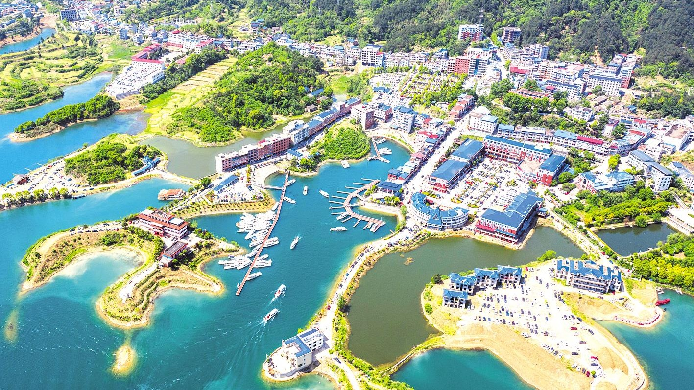 阳新县仙岛湖景区游人如织