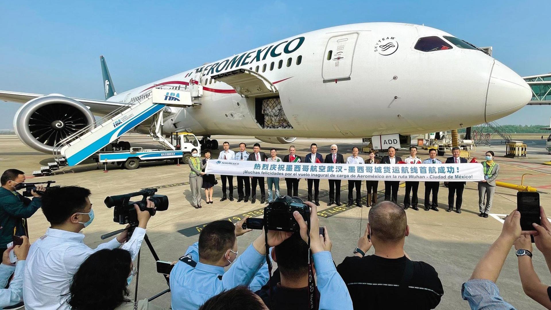 货运航班首次从中国内地直飞拉美