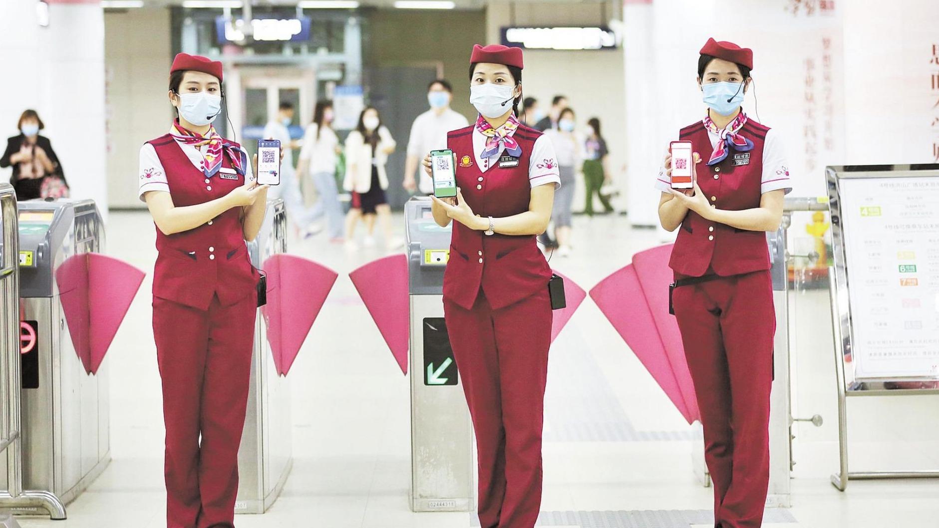 5月30日起武汉地铁可刷支付宝、微信、云闪付乘车