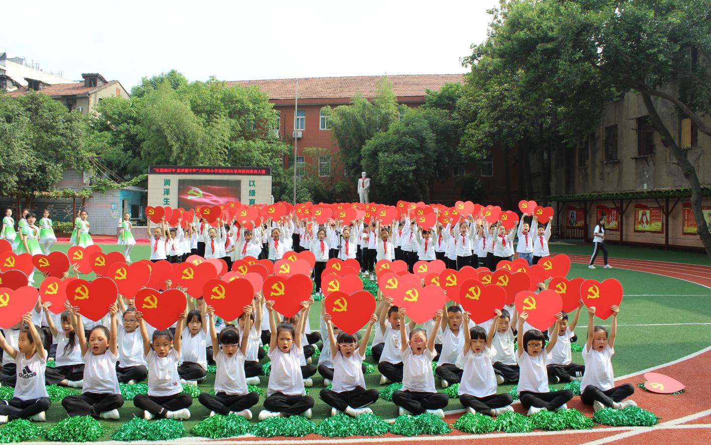 點燃黨史學習熱情 江漢區26所小學師生同唱一首歌