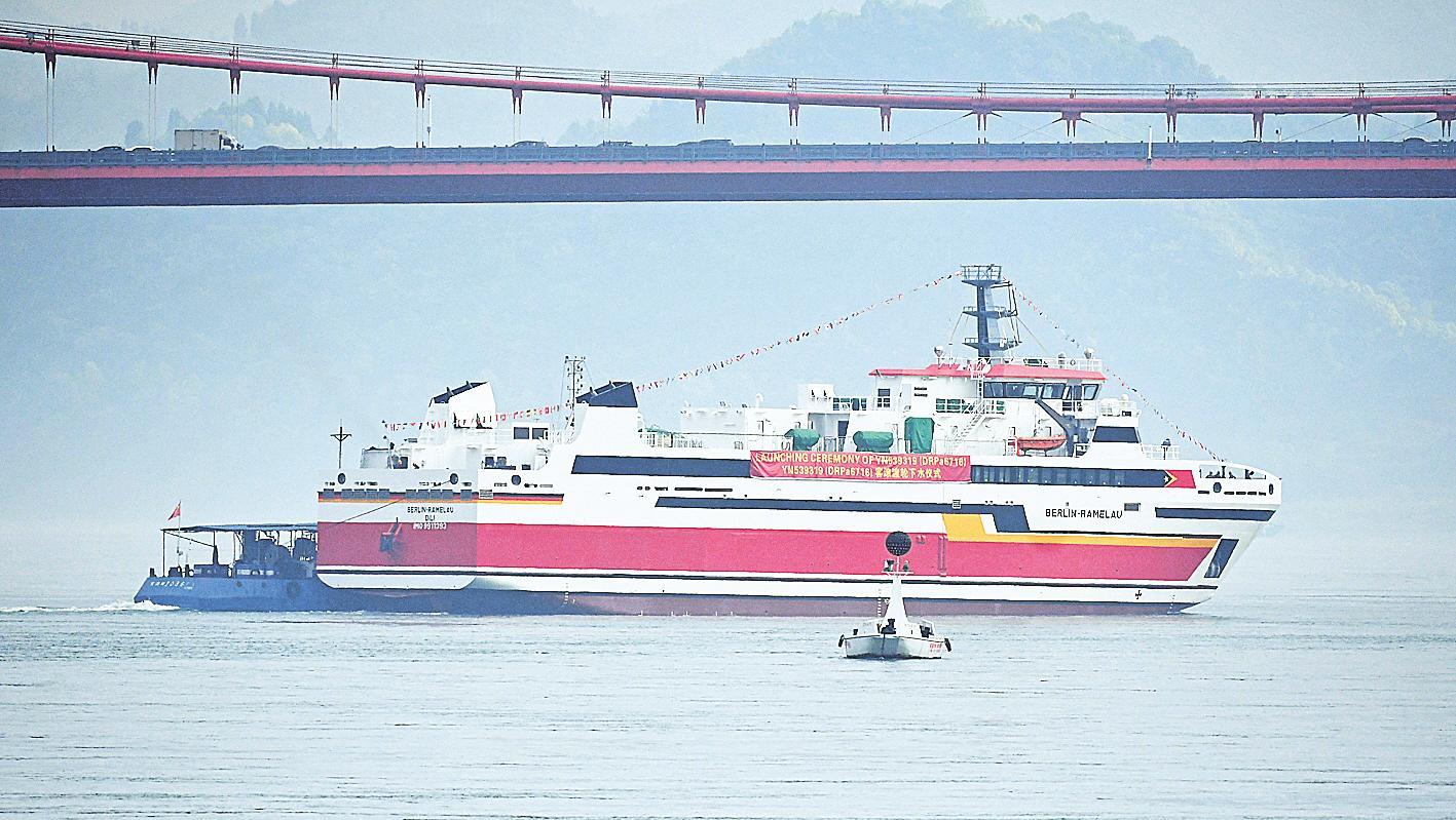 """""""宜昌造""""客船 下水出口"""