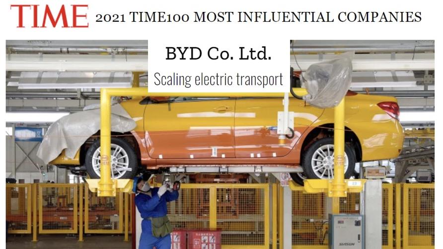 比亚迪入选《时代周刊》年度最有影响力的100家企业