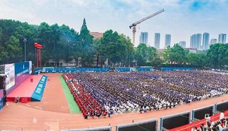 万余人见证!华中师范大学举行2021年毕业典礼