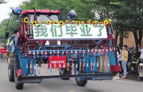 特色十足!武漢一高校舉辦拖拉機畢業巡游