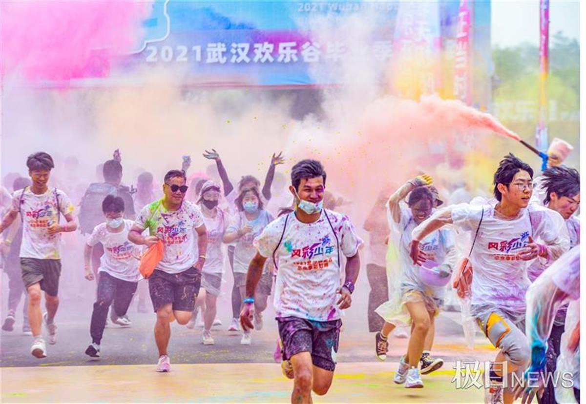 千名毕业生在武汉欢乐谷,挑战1.5公里彩虹跑
