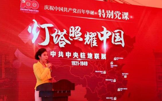 建黨到新中國成立重大事件聯展在漢開展