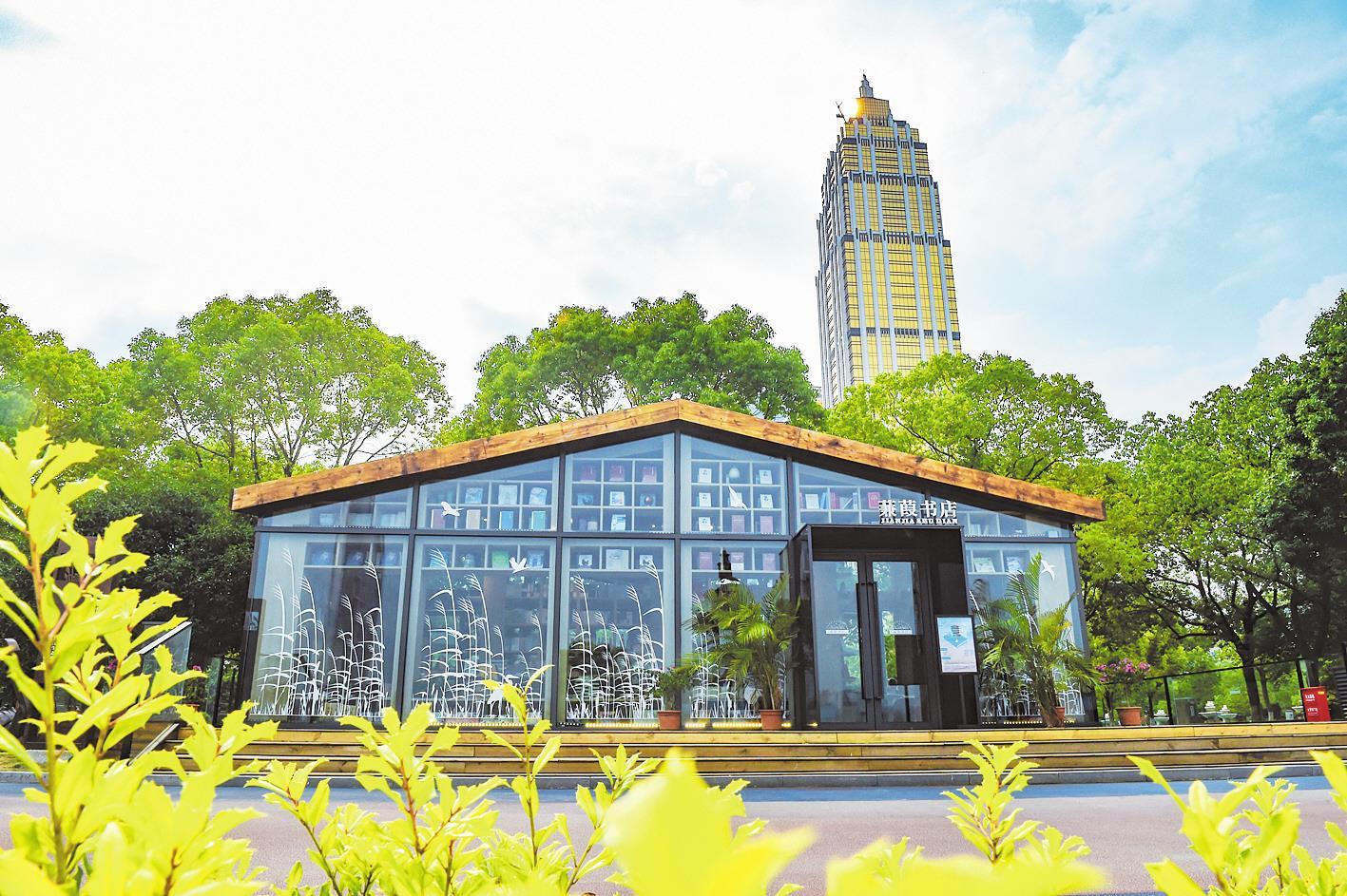 武漢江灘迎來首家書店