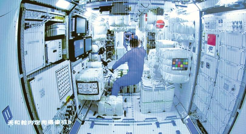 探索浩瀚宇宙 迈向航天强国