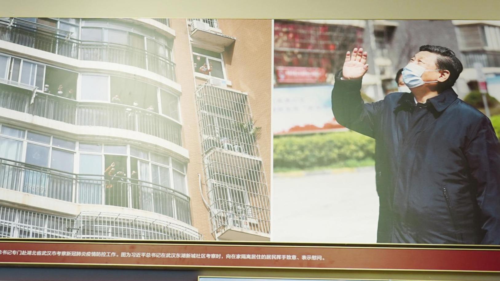 湖北日報記者探訪中國共產黨歷史展覽館