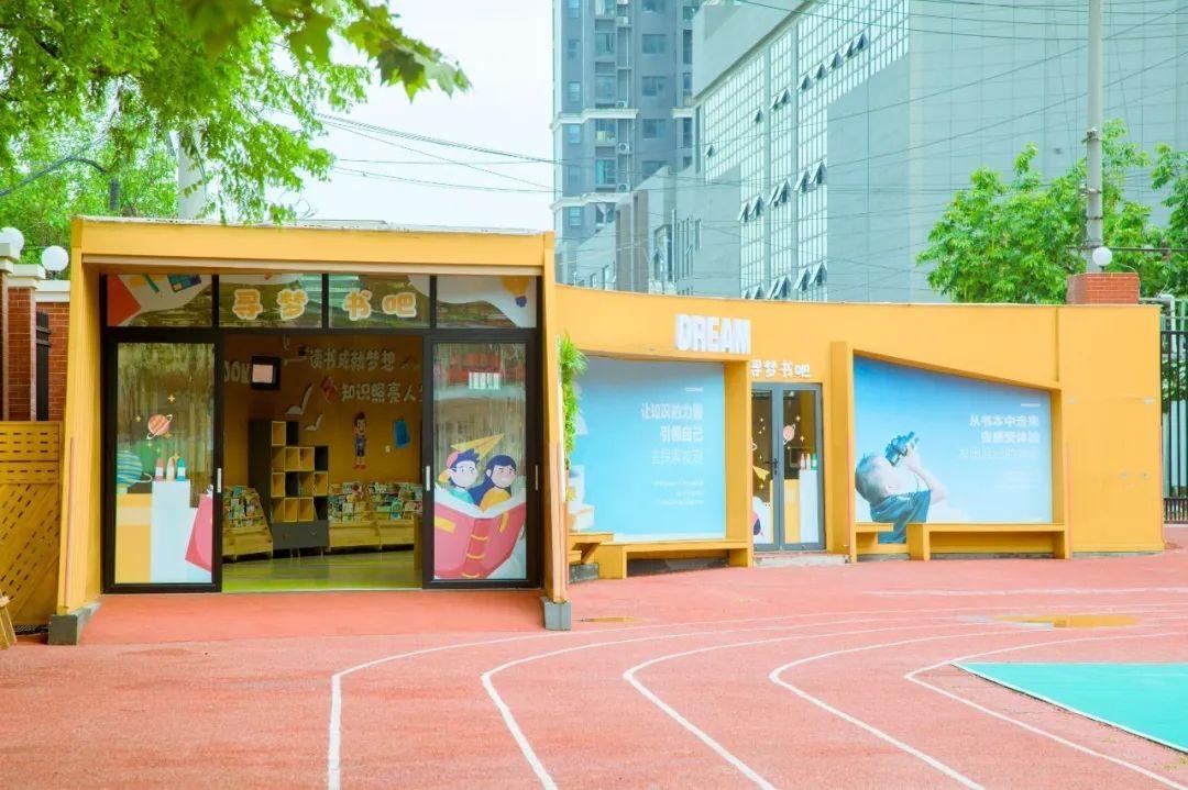 我和我的学校丨武汉市洪山区广埠屯实验小学校长毕峰:儒雅教育【121期】