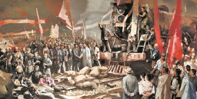 13幅美術作品描繪荊楚鐵血征程