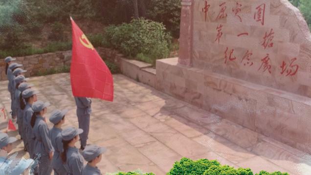 H5丨孝感红色地图之中原突围磨山纪念馆