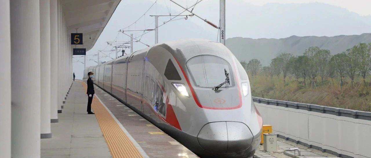 6月25日起,汉十高铁乘车有变