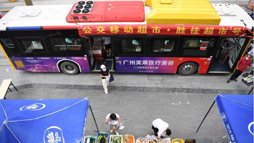 广州:公交移动超市开进管控区