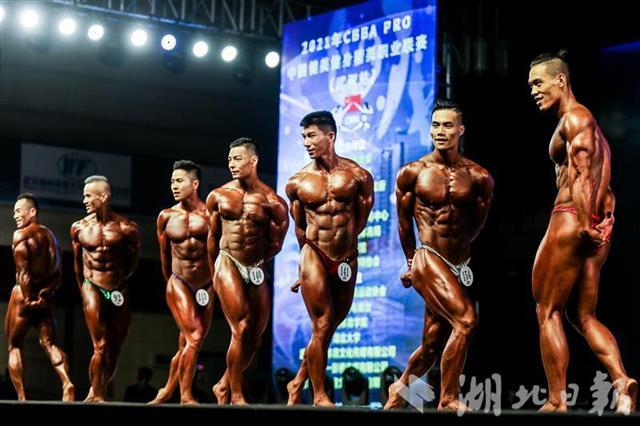 中国健美健身精英职业联赛(武汉站)收官
