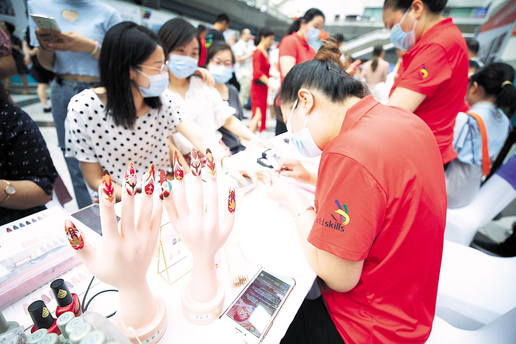 世界青年技能日主題推廣活動啟動