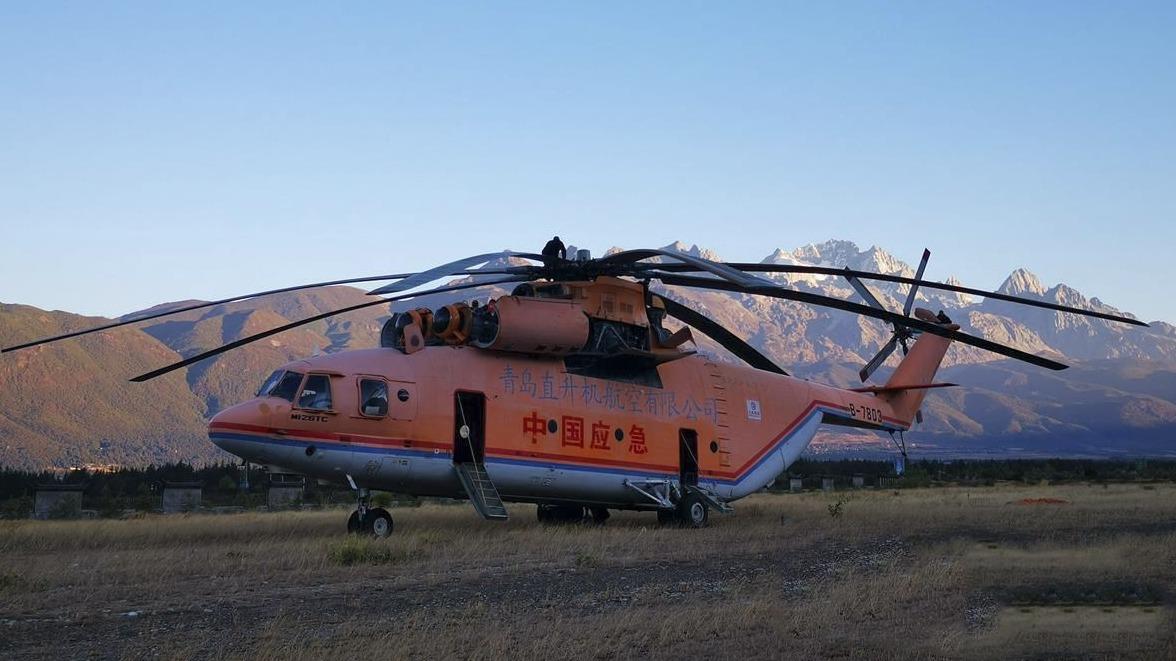 世界最大直升机从湖北调机前往郑州