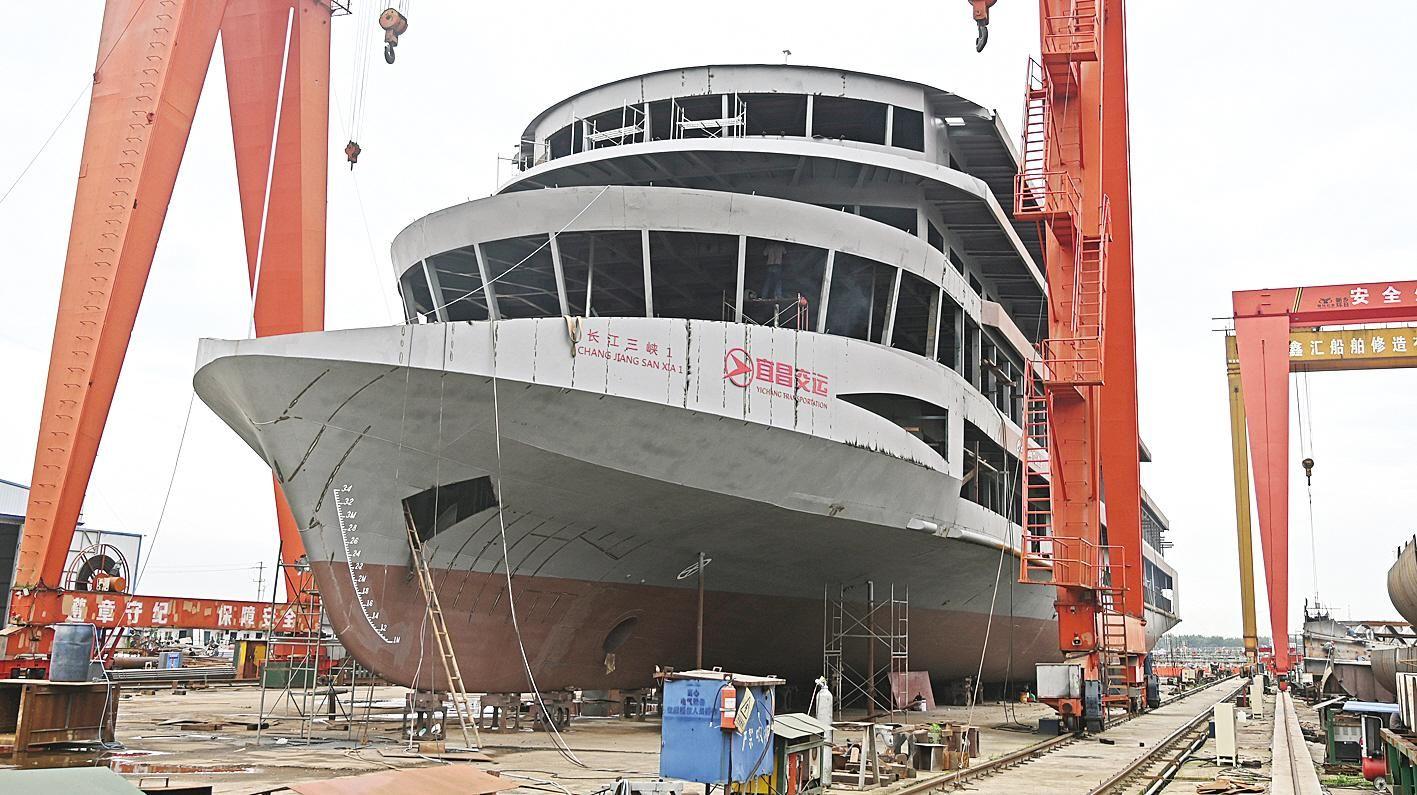 全球最大純電動游輪在枝江完成船體建造