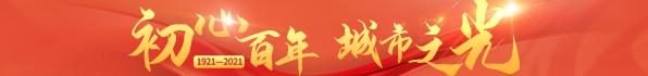 武汉市教育局