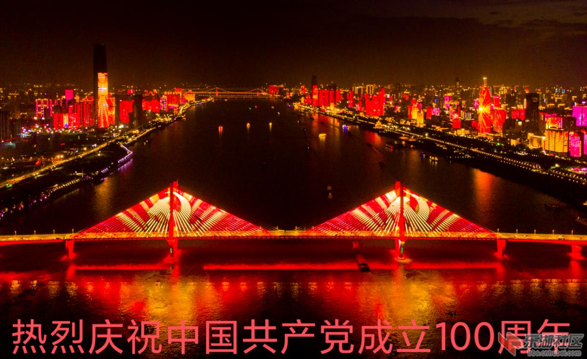 航拍大美武汉庆祝党的生日