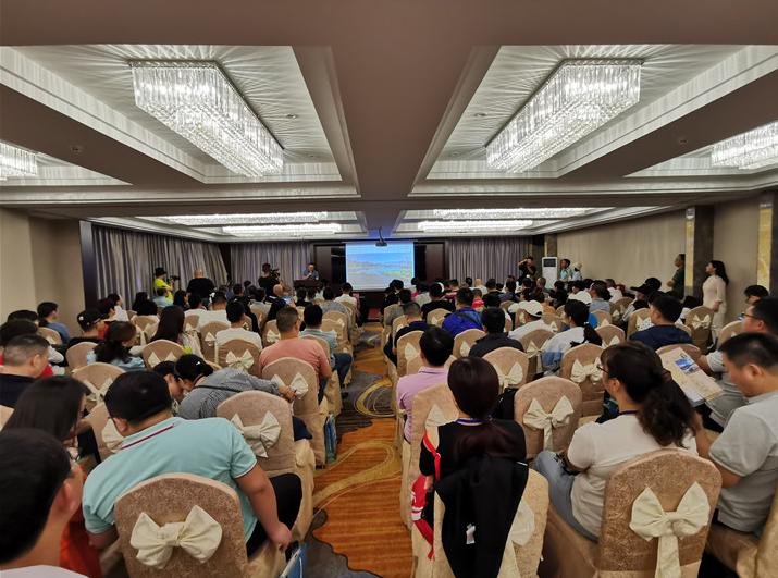 2021年神农架自驾文化旅游节论坛在大九湖举行
