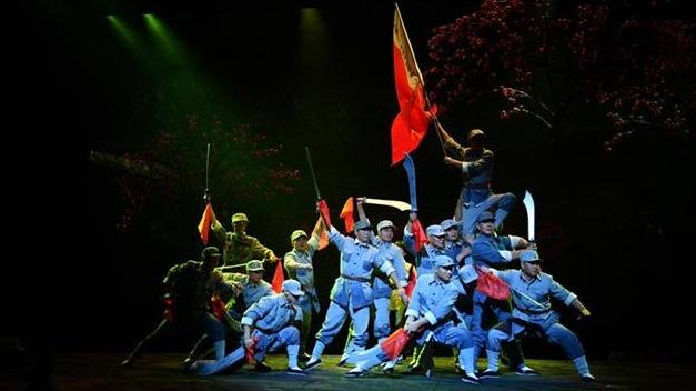 大型現代楚劇《淬火》在漢首演